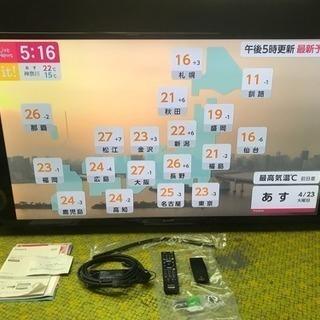 液晶テレビ SONY 4K対応 55インチ KD-55X9…