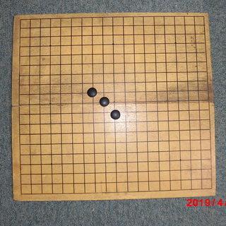 折りたたみ碁盤