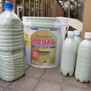 和室用の塗料 フジワラ化学 京壁直し 京壁専用補修材 3.5kg
