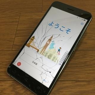 ASUS ZenFone 3 (ZE520KL) SIMフリー画...