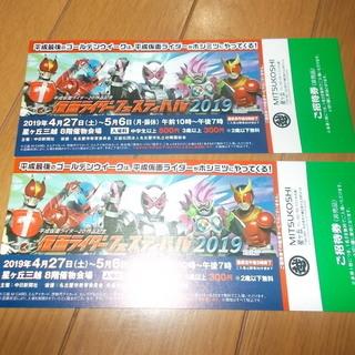 仮面ライダーフェスティバル 2枚セット