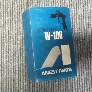 アネスト岩田 スプレーガン W100