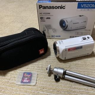 Panasonic デジタルハイビジョンビデオカメラ 難あり