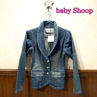 ✨大人可愛い✨ baby Shoop ✨デニム ジャケット ✨