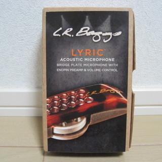 (訳アリ)L.R.BAGGS LYRIC