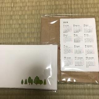 手漉き用紙 2019カレンダー レターセット