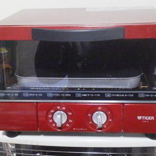 TIGER オーブントースター KAE-G130