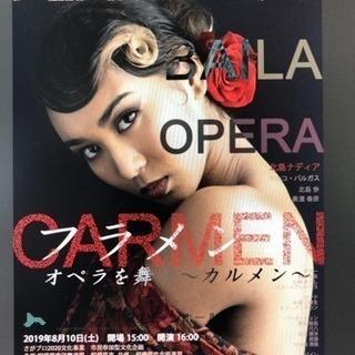 フラメンコ北島寿子 45周年 特別公演の画像