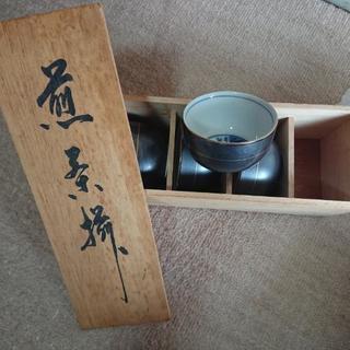 大至急‼️未使用の湯飲み茶碗です‼️