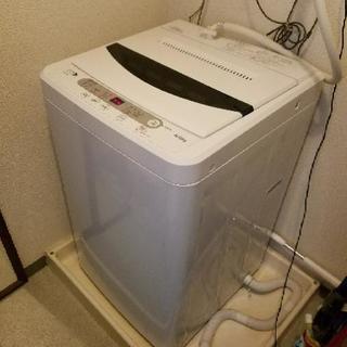 洗濯機 6キロ