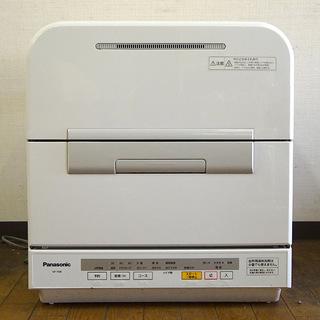 パナソニック 食器洗い乾燥機 NP-TM8 動作確認済