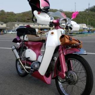 知多半島に住むスーパーカブ好き原付バイクに乗っている人一緒にツーリ...