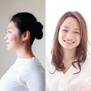 7月5日(金)【ヨガと片付け】子連れOK!コラボイベント