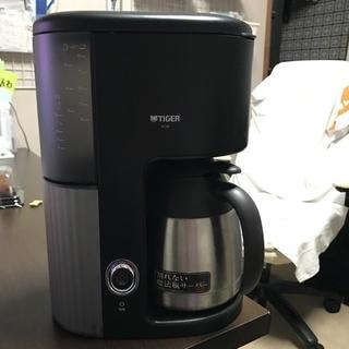 コーヒーメーカー タイガーACW-080 8杯用  11年製
