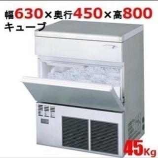 (3912)新品/未開封♪☆厨房機器☆フクシマ/全自動製氷機☆F...