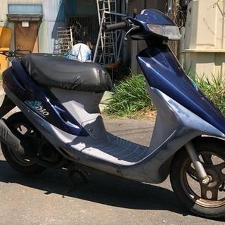 ◆新年号目前特別大特価◆スーパーディオ DIO ディオ バイク 原...