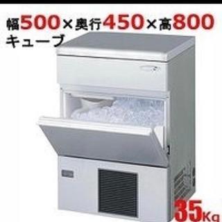 (3911)新品/未開封♪☆厨房機器☆フクシマ/全自動製氷機☆F...