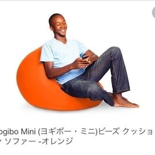 【値下げしました】ヨギボー ミニ クッション yogibo miniの画像