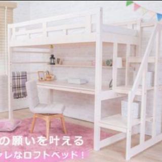 美品!システムベッド 使用1年《ご希望ならマットレスもつけます》