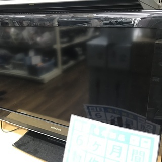 32インチ液晶テレビ HITACHI L32-C06 2011年製