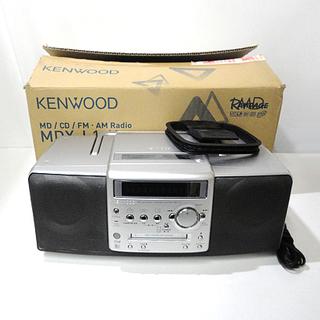 KENWOOD CD・MD・ラジオパーソナルステレオシステム グ...