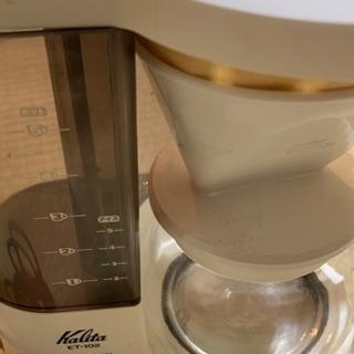 Kalita コーヒーメーカー ホワイト