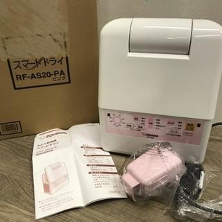 042304☆象印 ふとん乾燥機 15年製☆