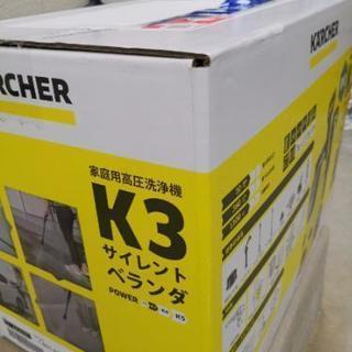 【西日本専用: 60Hz】 高圧洗浄機 「K3 サイレント ベラ...