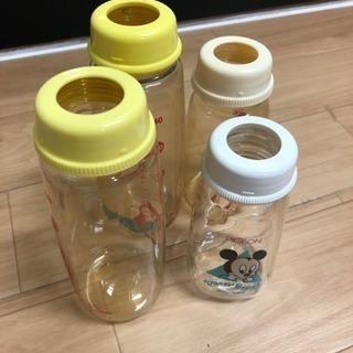 哺乳瓶(4本)
