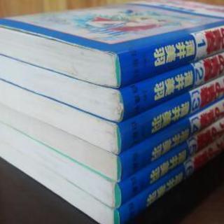 【決まりました】セーラーブルーの青春 全巻初版セット − 長野県