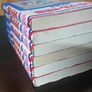 【決まりました】セーラーブルーの青春 全巻初版セット - 売ります・あげます