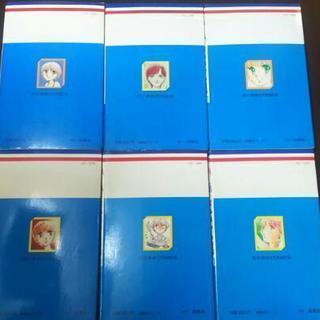 【決まりました】セーラーブルーの青春 全巻初版セット - 本/CD/DVD
