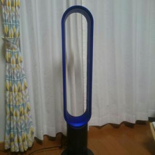 ダイソン風 扇風機 2000円