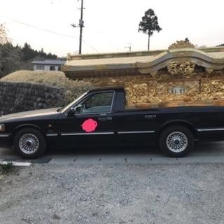 フォード霊柩車