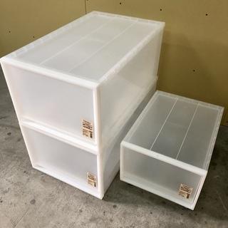 開発QB166 良品 無印 衣装ケース 3個セット 引出し式