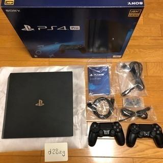 PS4pro 後期コントローラー付き