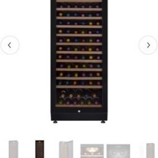 未使用品!89本を収納できる長期熟成型ワインセラー コストパフォー...