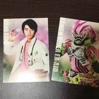 仮面ライダー エグゼイド ポストカード