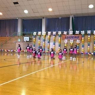 小学生 チアダンス教室