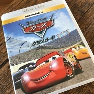 カーズ クロスロード[Blu-rayのみ]