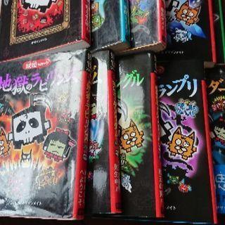 値下げしました 児童書 10冊セット 妖怪コロキューブ