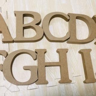 木製 アルファベットブロック