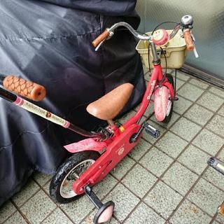 差し上げます。いきなり自転車「ジャンク品」