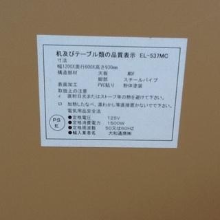 【3,000円で】シンプルイズベスト 素敵なホワイトのデスク、テーブルです 配達も可 - 売ります・あげます