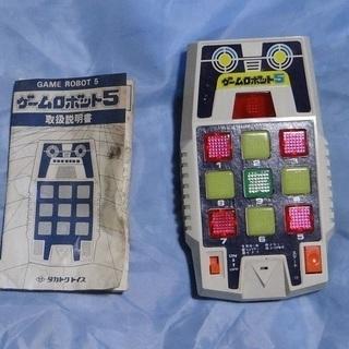 タカトクトイス  ゲームロボット5