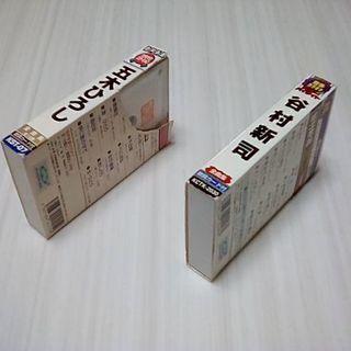 谷村新司さん&五木ひろしさん カセットテープ中古