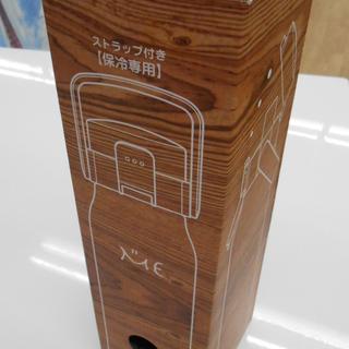 タケヤ ミーボトル 水筒 保冷専用 ステンレスボトル 1.0L ...