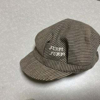 帽子1つ250円