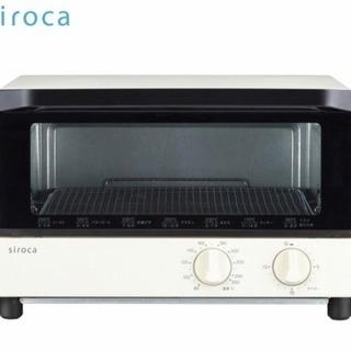 【新品 未開封】オーブントースター