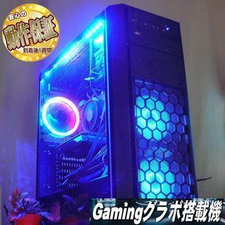 GTX1050Ti:4G+SSD☆Apex/R6S/フォトナ実機...
